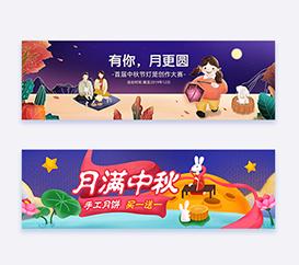 banner平面設計